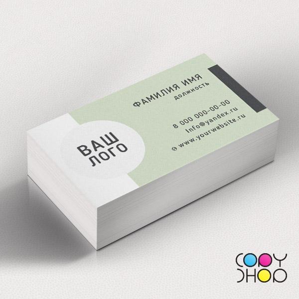 Шаблон визитки для менеджера