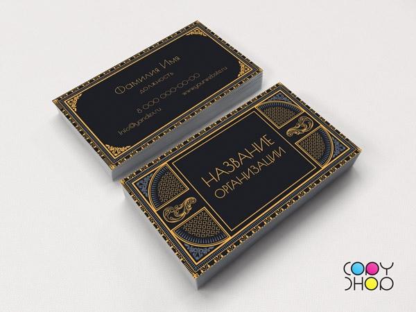 Шаблон визитки с золотым тиснением