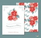 Свадебная открытка с розами №2