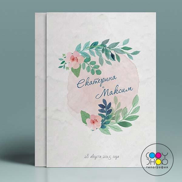 Свадебная открытка №7