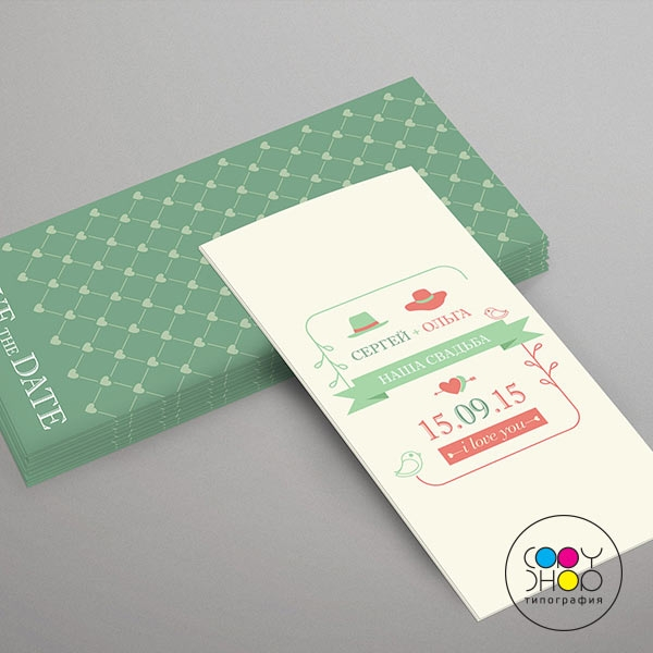 Свадебная открытка №12