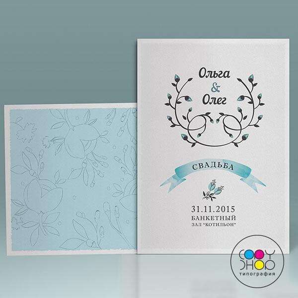 Свадебная открытка №21