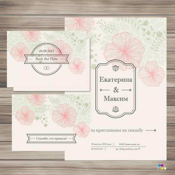 Красивая свадебная открытка №5