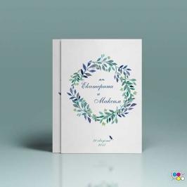 Свадебное приглашение оригинальное №3