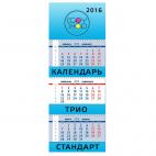 Квартальный календарь 2018 стандарт