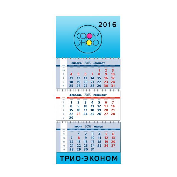 Календарь трио эконом 2018