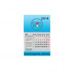 Квартальный календарь моно 2018
