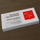 Шаблон визитки с гербом