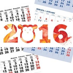 Календарь с фото 2018